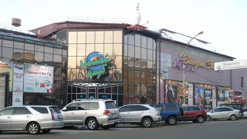 иркутск ночной клуб стратосфера иркутск